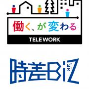 jisabiz_logo