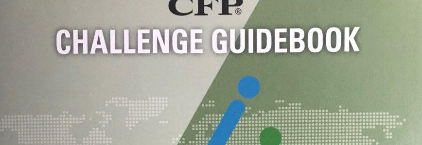 CFP®チャレンジガイドブック