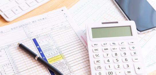確定申告は青色申告で節税対策! 白色申告との違いを徹底比較