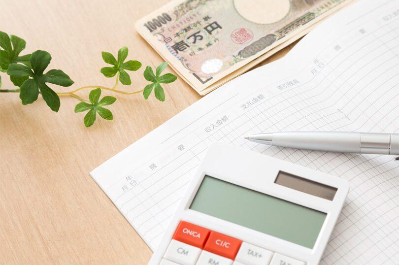 老後の資金準備にも!個人事業主がおさえたい3つの控除と節税対策