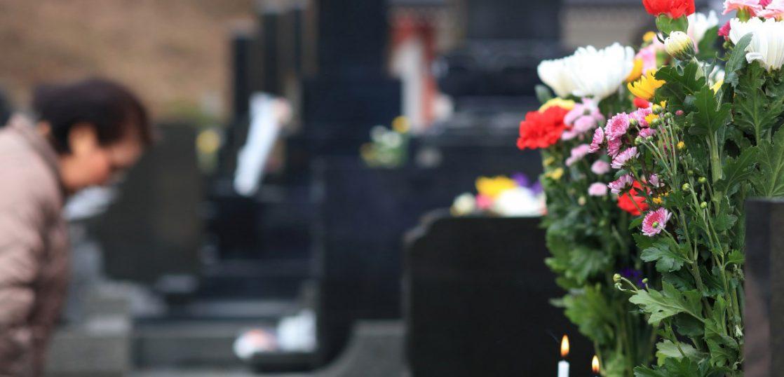 親の葬儀費用に備える3つの保険を紹介!メリット・デメリットを知って賢く準備しよう