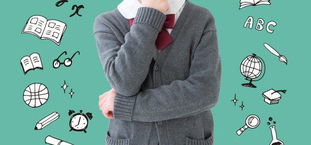 年収600万円。子どもの私立中学進学希望を叶えられる?