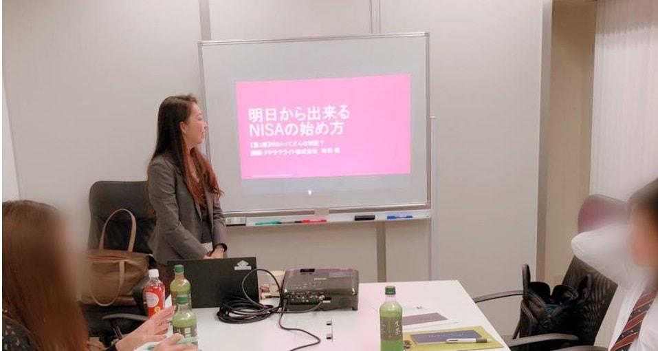 「女性FPが教える 明日から出来るNISAの始め方」を開催しました