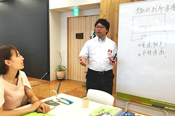 【シゴトを知ろう】ファイナンシャル・プランナー ~番外編~