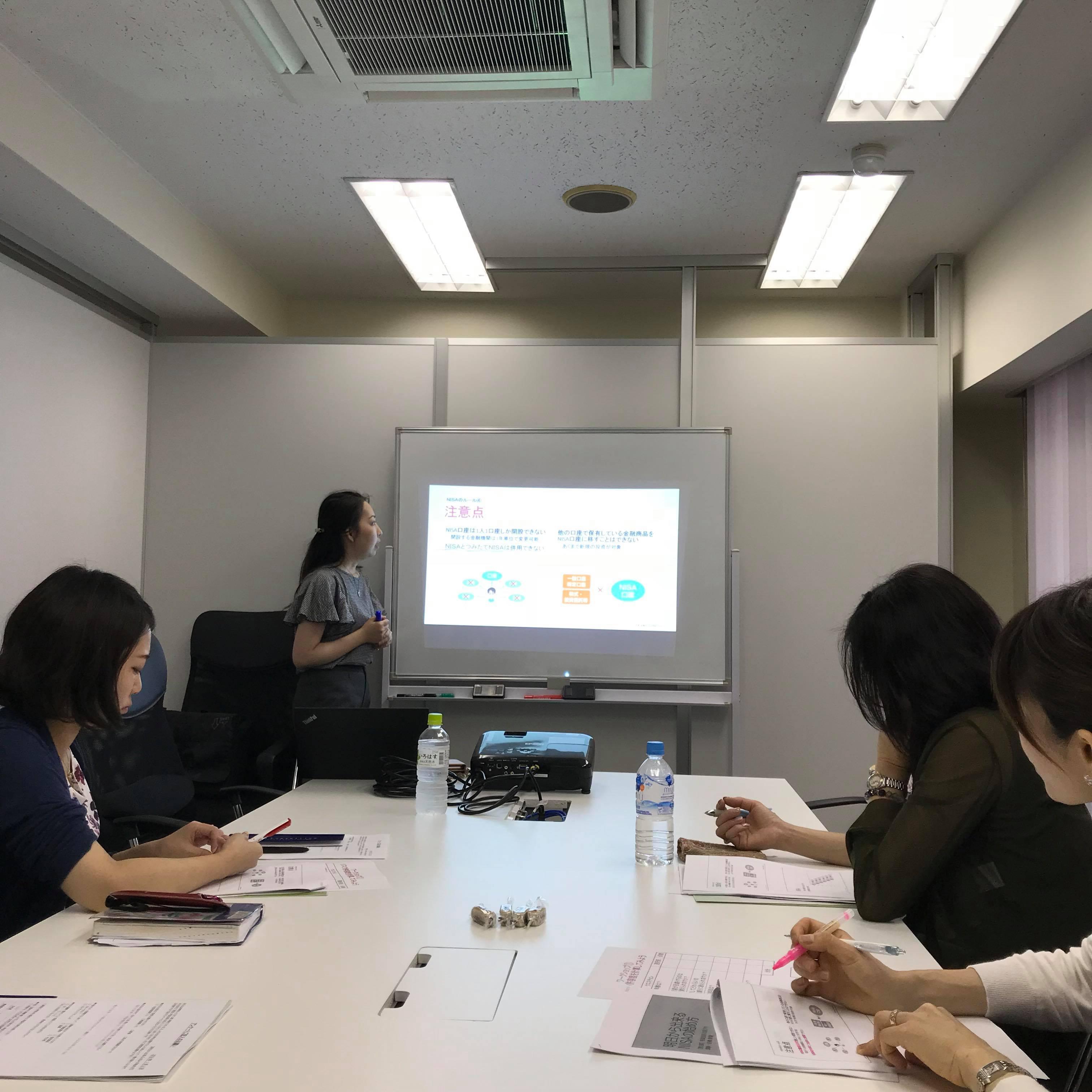 『女性FPが教える 明日から出来るNISAの始め方』セミナーを開催しました