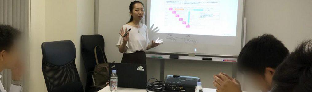 『女性FPが教える 明日から出来るNISAの始め方』を開催しました(夜開催)