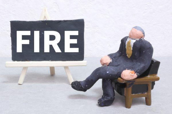 23歳年収420万円。40歳前に「FIRE」できる? いくら貯めればいい?