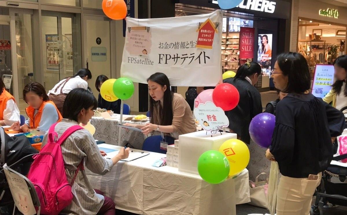 7/10(水)ママハピEXPO@ららぽーと立川立飛