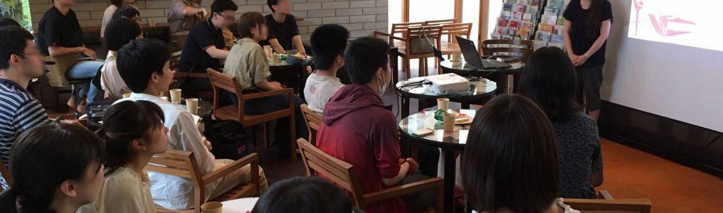 """⼥性FPが教える、⼤学時代に知っておきたい""""お⾦とキャリア""""のこと(東京未来大学様)"""