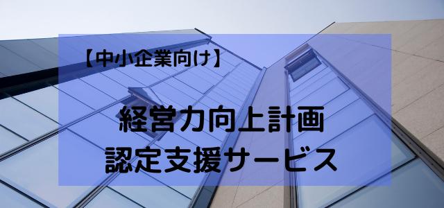 青空に伸びるオフィスビル