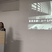 事業承継におけるFP活用