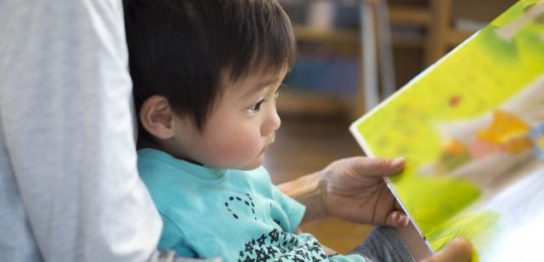 孫へ教育資金の援助
